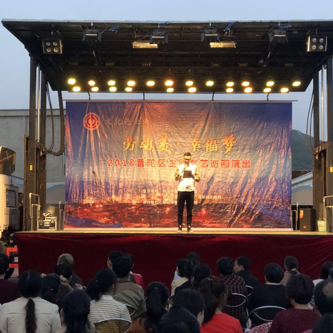 普陀区总工会在浙江富丹旅游食品有限公司举办了一场文艺汇演
